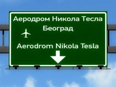 Taksi protiv autobusa za prevoz Niš - Aerodrom Nikola Tesla