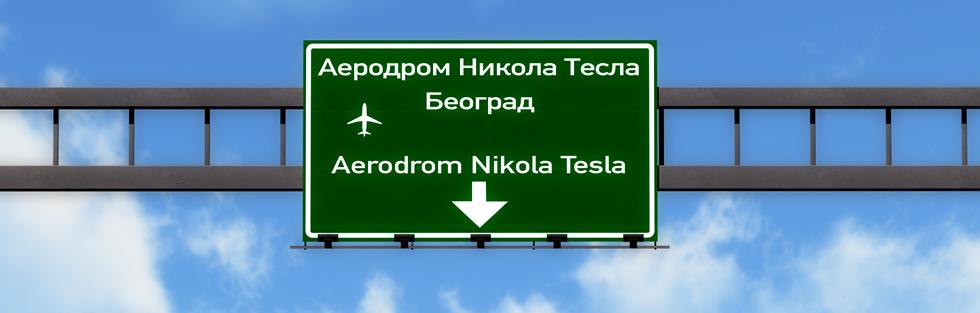Taksi prevoz do aerodroma